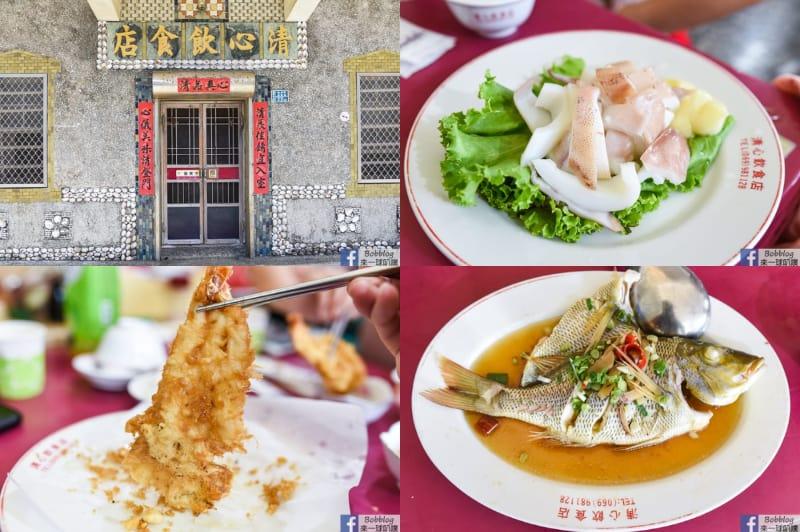 延伸閱讀:澎湖美食|澎湖海鮮合菜餐廳*9整理