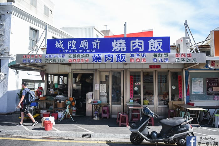 Penghu City God Temple Roast pork rice 35