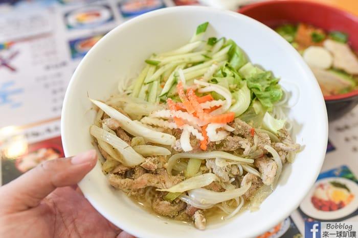 Penghu Qimei food 12