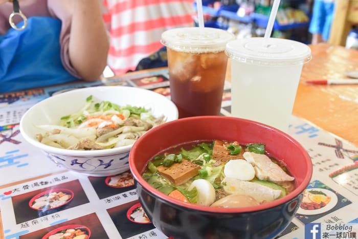澎湖七美美食|Cimei越南大骨湯麵(清爽湯頭越南料理,有賣飲料)