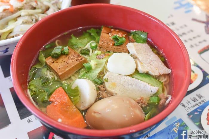 Penghu Qimei food 14