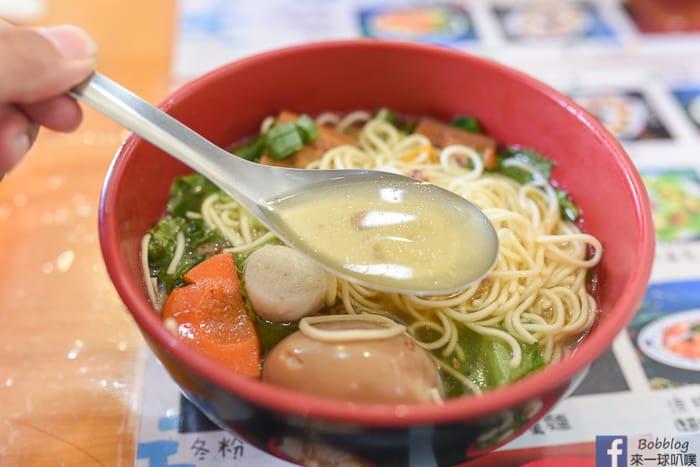 Penghu Qimei food 20
