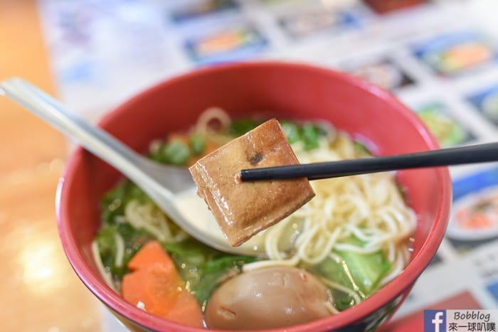 Penghu Qimei food 21