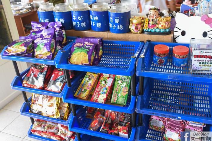 Penghu Qimei food 22
