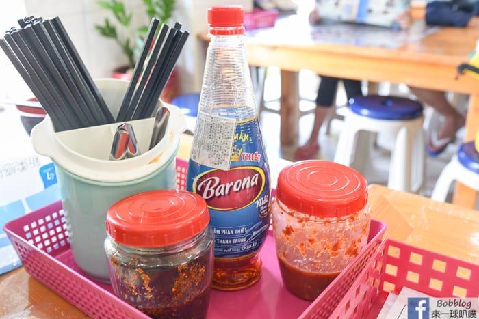 Penghu Qimei food 8