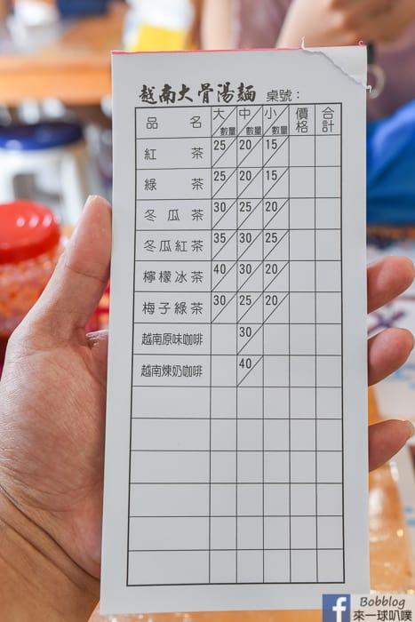 Penghu Qimei food 9