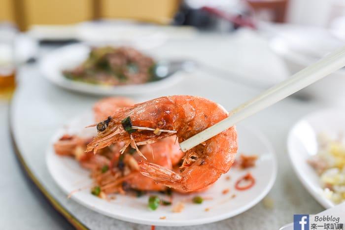 Penghu Tze Chiang restaurant 19