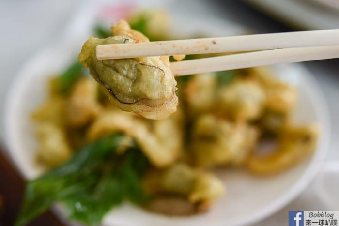 Penghu Tze Chiang restaurant 21