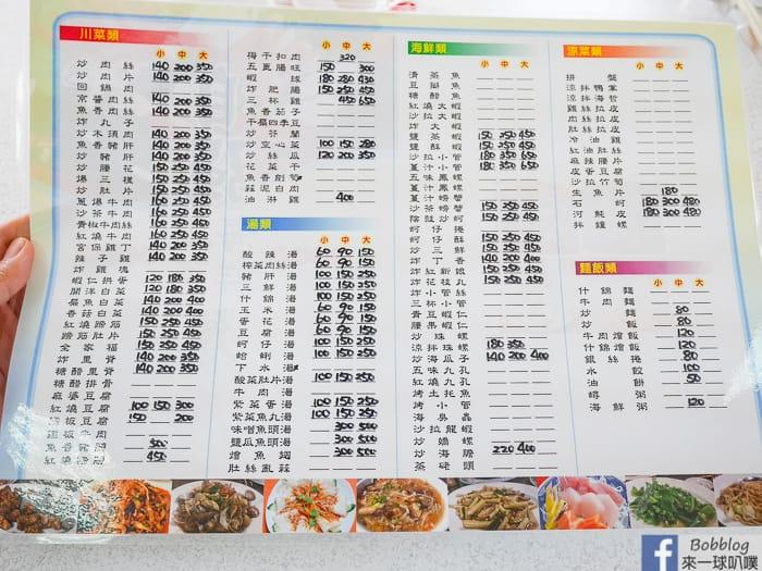 Penghu Tze Chiang restaurant 3