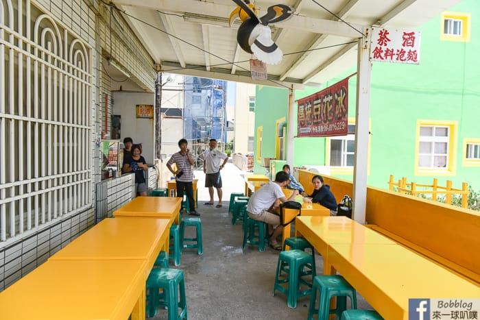 Penghu Yuanbei tofu pudding 4