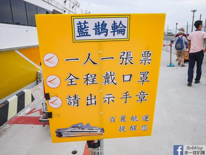 Penghu-boat-depart-20