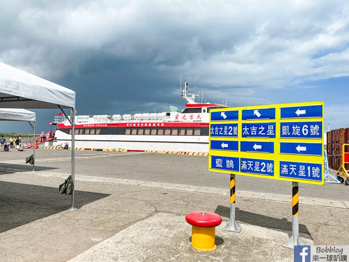 penghu-boat-16