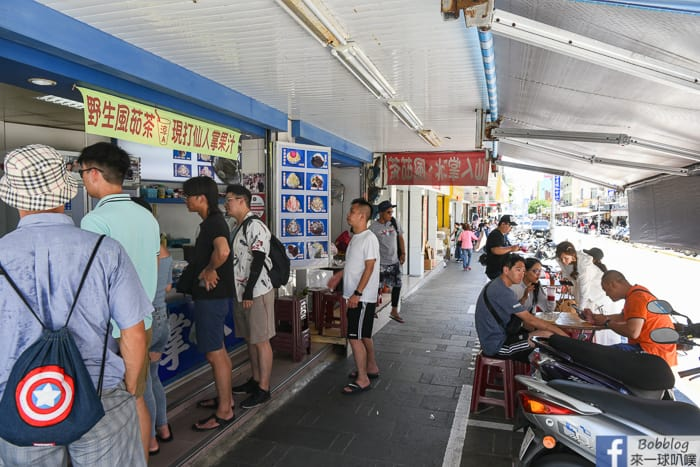 Penghu cactus Ice shop 14
