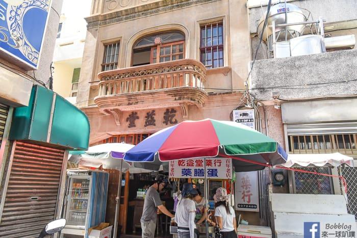 Penghu central street 32