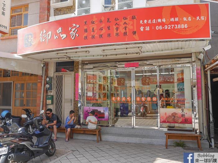 澎湖馬公景點|中央老街逛街美食整理(澎湖最有特色老街、四眼井、天后宮)