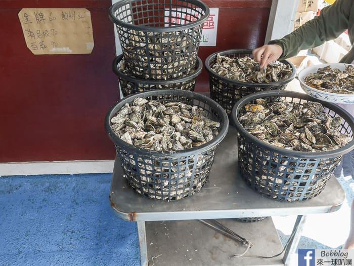 Penghu fish farming 28