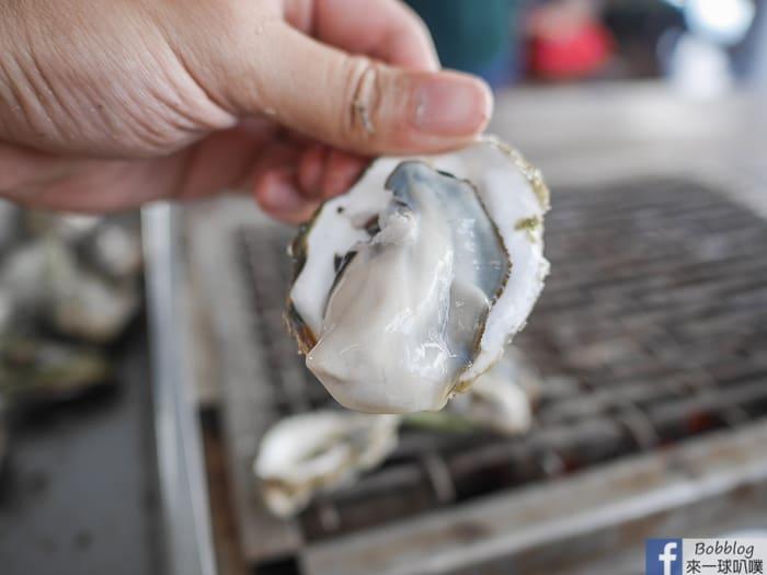 Penghu fish farming 37