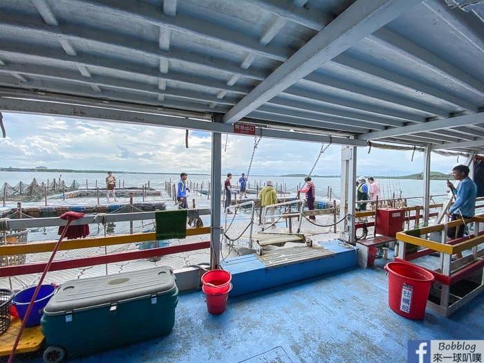 Penghu fish farming 38