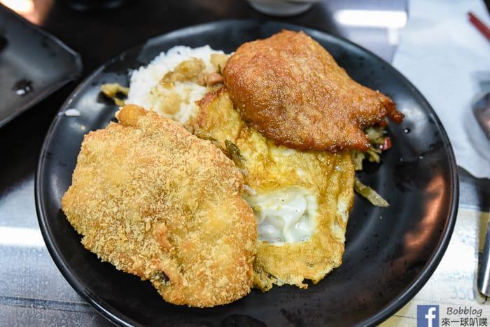 Penghu malue Roast pork rice 14