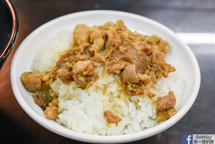 Penghu malue Roast pork rice 15