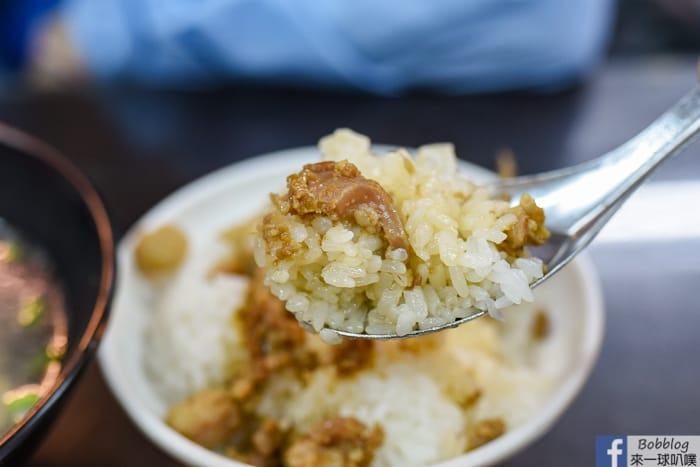 Penghu malue Roast pork rice 20