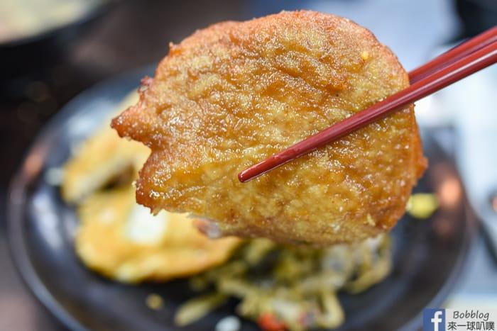Penghu malue Roast pork rice 22