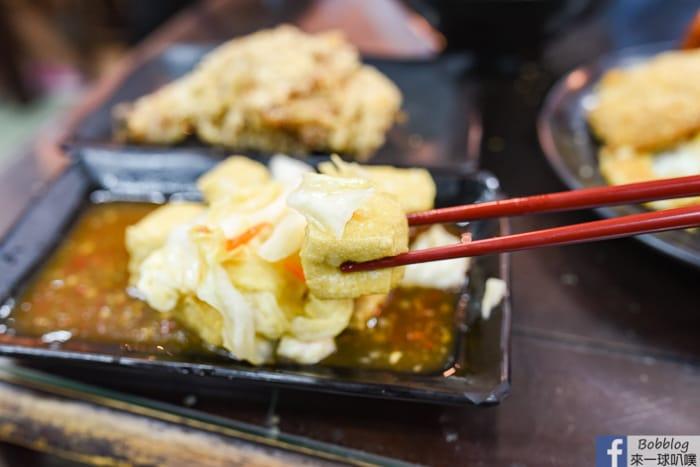 Penghu malue Roast pork rice 24