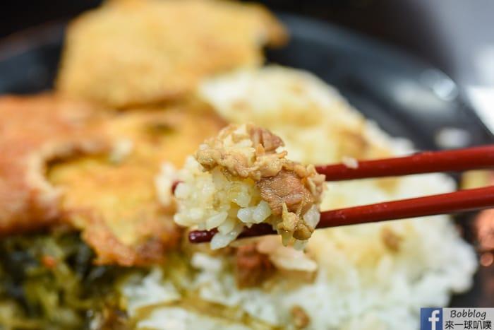 Penghu malue Roast pork rice 25