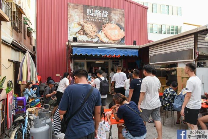 Penghu malue Roast pork rice 6