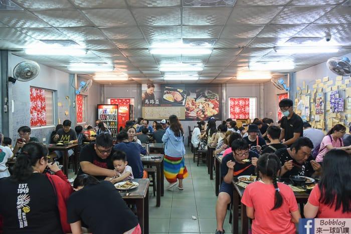 Penghu malue Roast pork rice 7