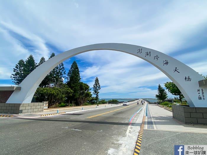 Penghu northern travel 53
