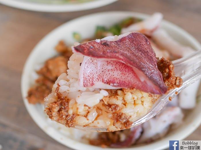 Penghu original taste neritice squide noodle 25