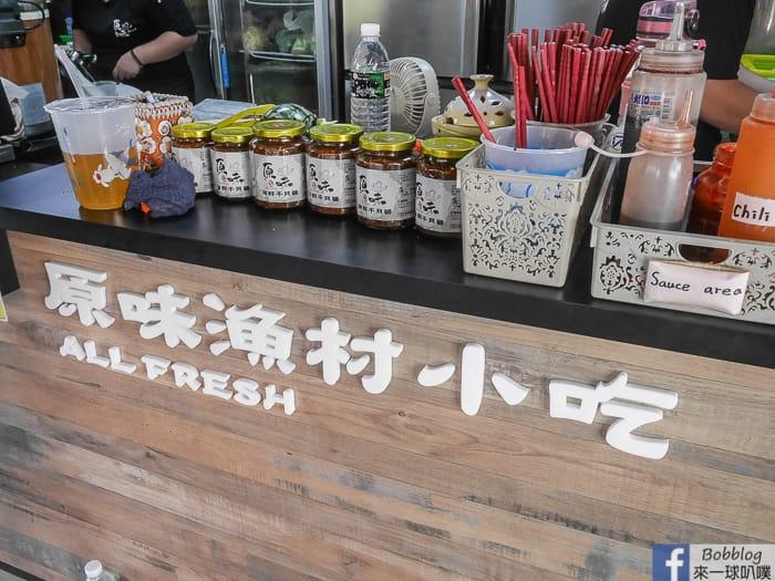 Penghu original taste neritice squide noodle 4