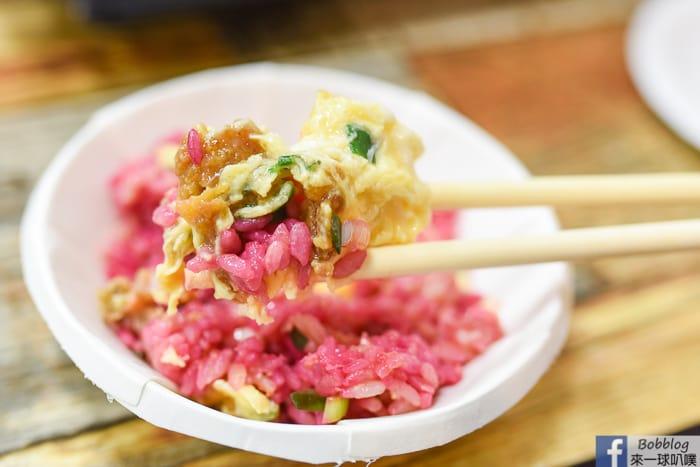 Penghu seafood restaurant 15