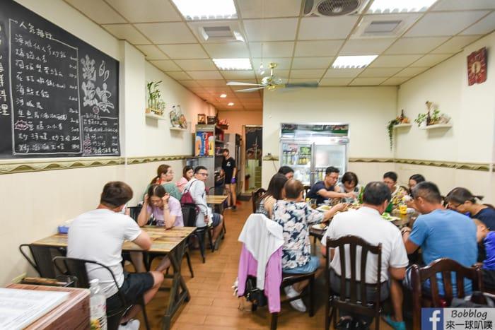 Penghu seafood restaurant 9