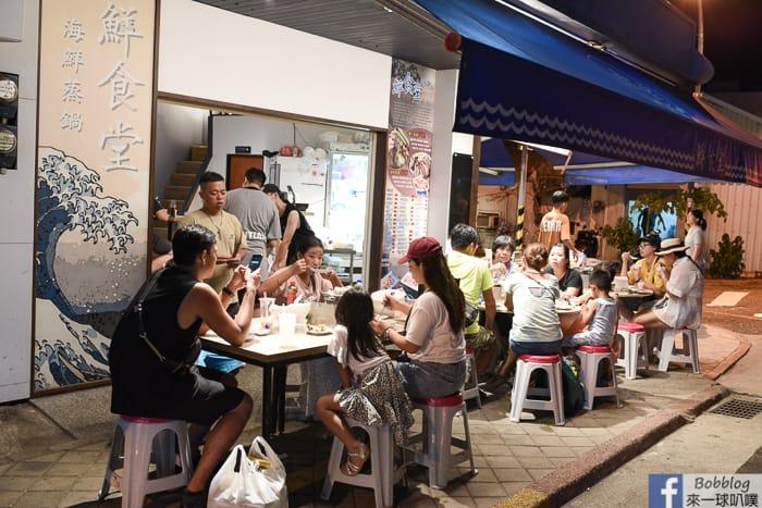 Penghu steaming Seafood 29