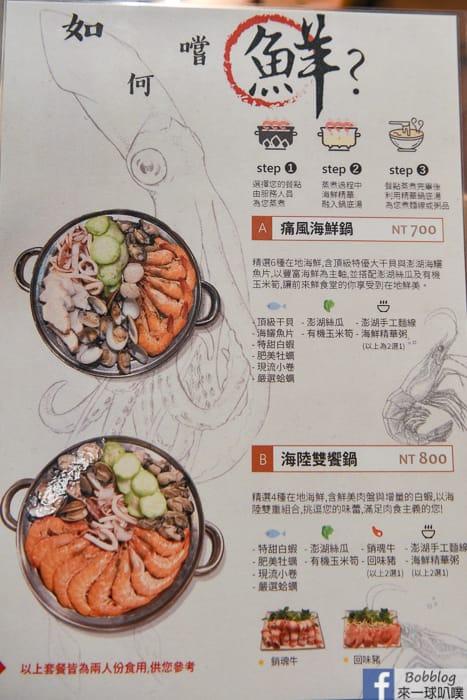 Penghu steaming Seafood 3