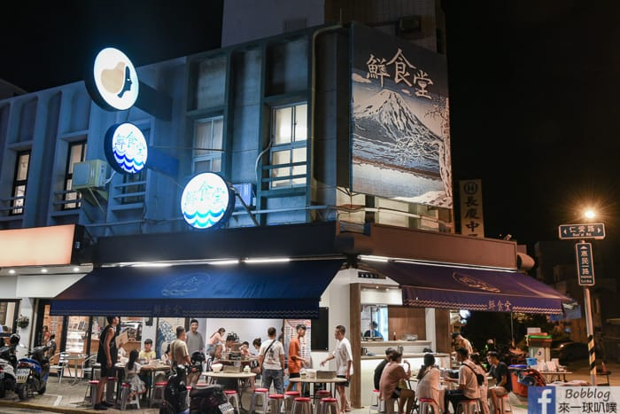 Penghu steaming Seafood 4