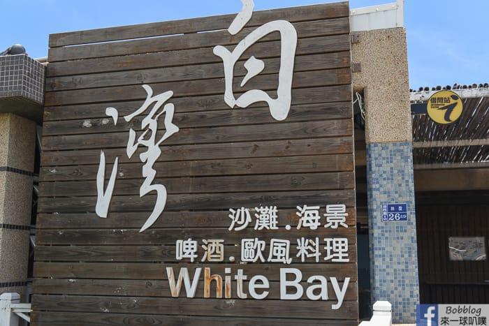 Penghu whitebay Pasta 4