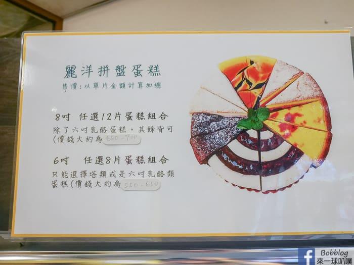 Penghu huliyang 8
