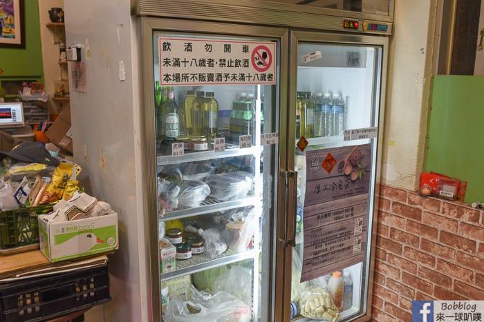 Wenkang braised dishes 11
