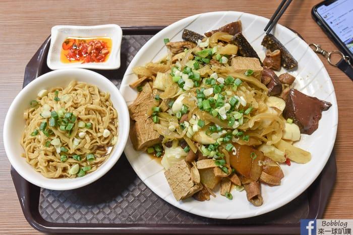 澎湖好吃滷味|文康滷菜(滷味超入味,滷味香蒜意麵都好吃)
