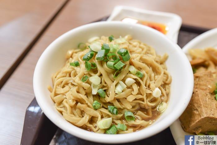 Wenkang braised dishes 14