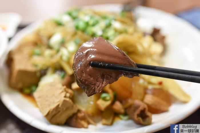 Wenkang braised dishes 16