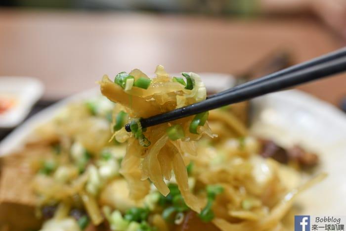 Wenkang braised dishes 18