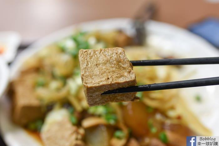 Wenkang braised dishes 19