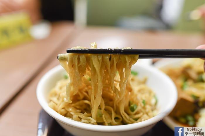 Wenkang braised dishes 22