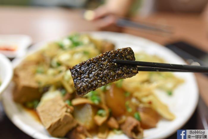 Wenkang braised dishes 23