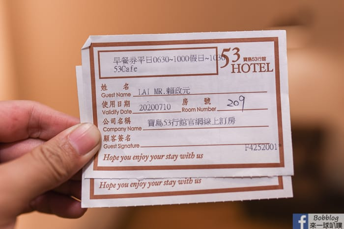 53 Hotel 31