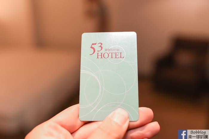 53 Hotel 33